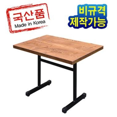 https://www.gaguhd.co.kr/up/product/10419/s_sum_m_sum0_1556269087_2.jpg